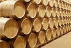 Bodegas Vinedos de Aldeanueva Azabache